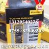 出售fluke175万用表安全可靠