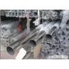 高频316焊接管—0755-27689768