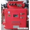 矿用隔爆型配电柜 矿用隔爆型电控柜
