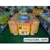 哪吒闹海游戏机价格是多少钱?