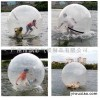 广州充气玩具厂家充气滚筒球充气水池充气摸鱼池