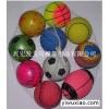pu发泡橄榄球球、PU发泡球PU球