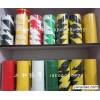 5S划线定位胶带 地板胶带 黑黄斑马线标识胶带