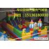 充气滑梯城堡/幼儿园滑梯/大型儿童充气滑梯/充气游乐设施