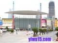 国际商贸城一区 (1)