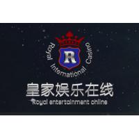 皇家国际网投开户15556633833
