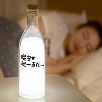 【9号商铺】牛奶瓶伴睡留言灯